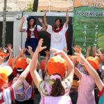 Feria del Libro de Sevilla 2016 |Sevilla con los peques
