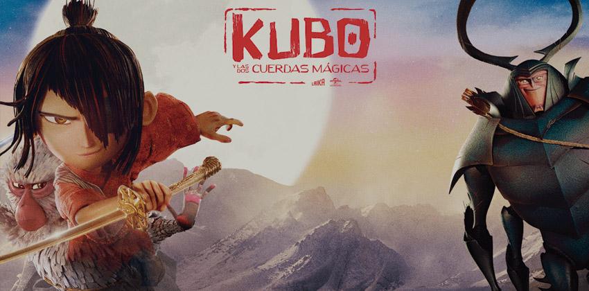 Cine de Verano en Sevilla Distrito Macarena: Kubo y las dos cuerdas mágicas | Sevilla con los peques